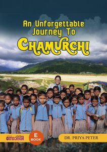 An unforgettable journey to Chamurchi